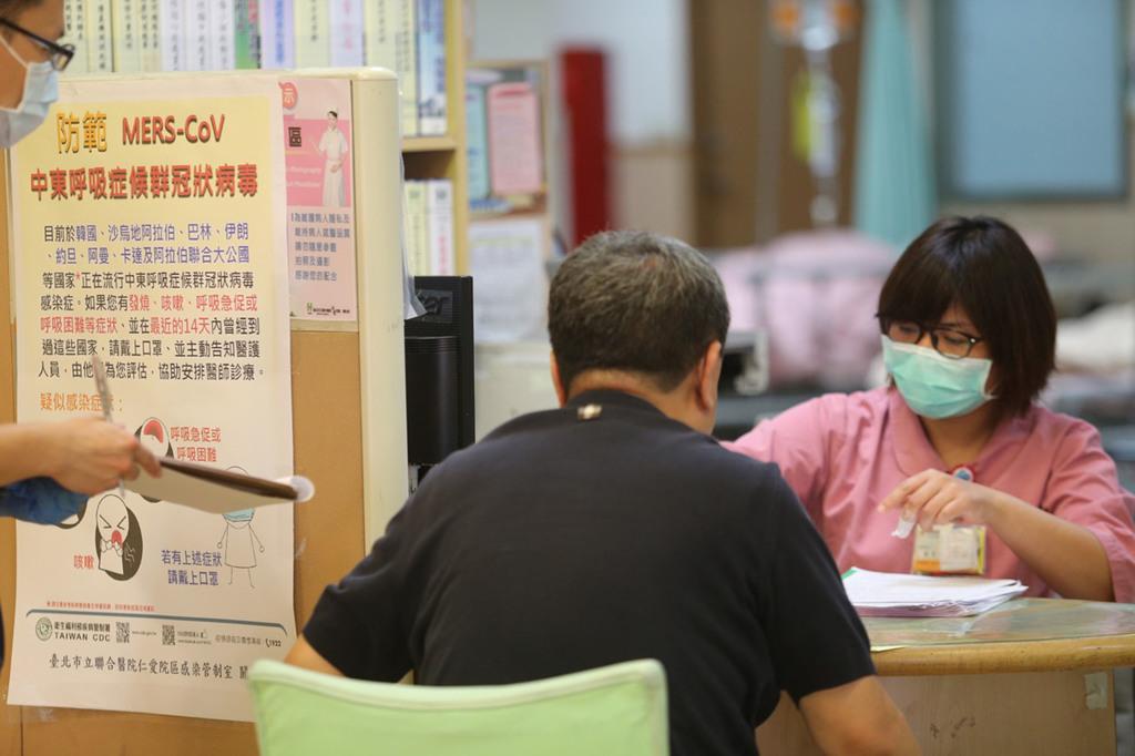 MERS suspect quarantined at Hsinchu hospital