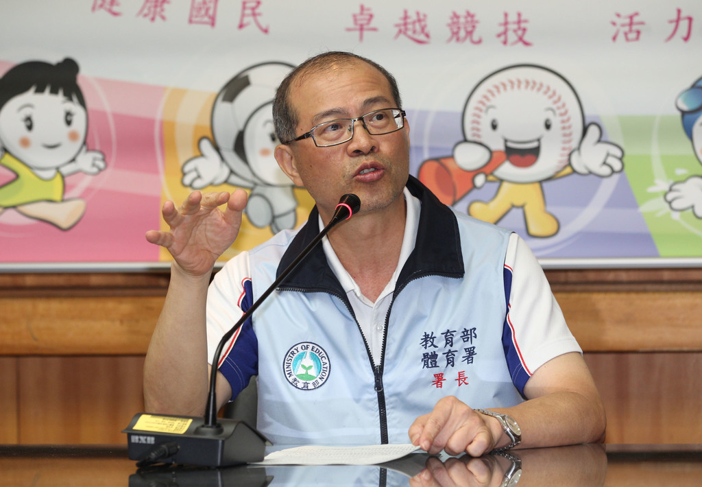 Taiwan to take part in Universiade despite MERS