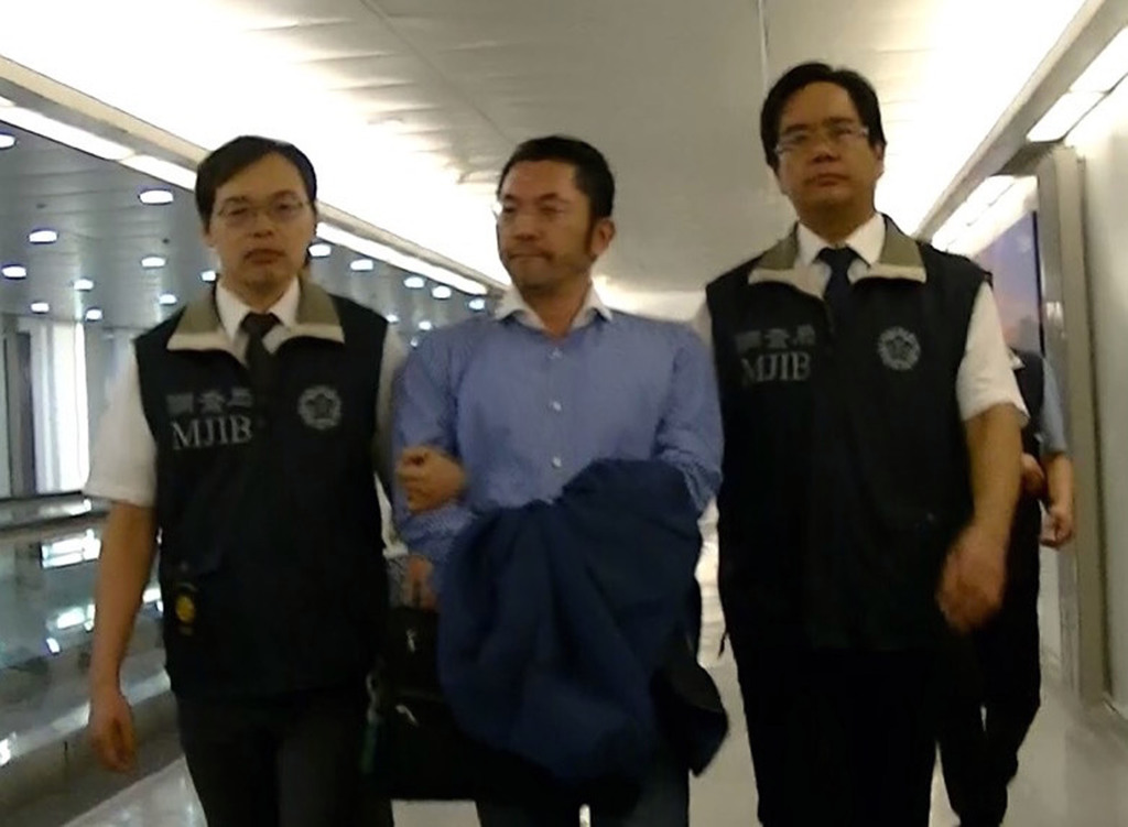Taiwanese 'Wolf of Wall Street' nabbed for alleged stock trading fraud