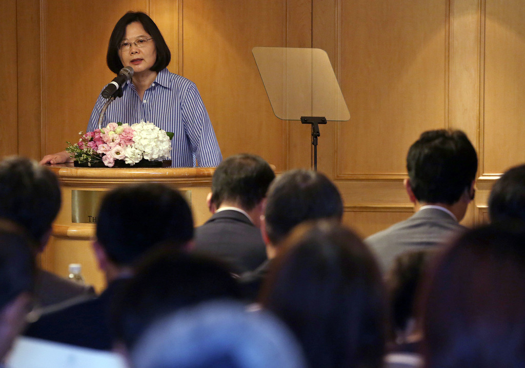 DPP: no plans to work with KMT party members