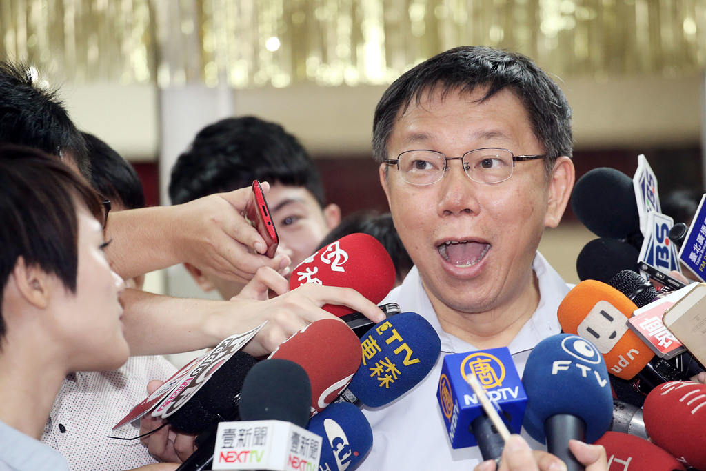 MG149 controversy continues as court summons Ko Wen-je