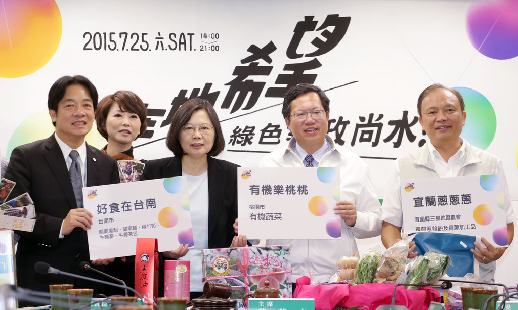 Tsai to take part in 'Light up Taiwan' activity this Saturday