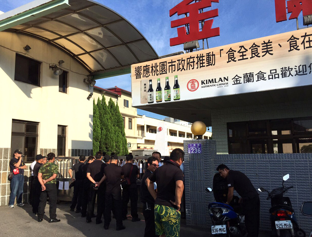 Family feud erupts outside Kimlan factory complex