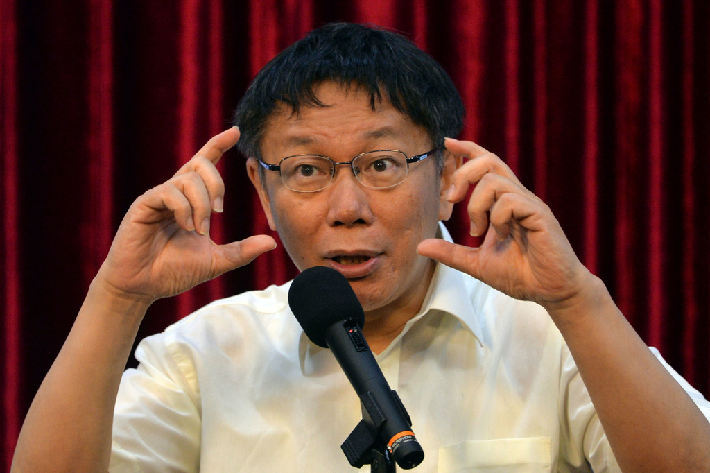 Ko questioned about MG149 account