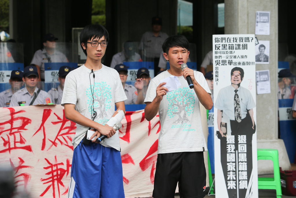 Civic groups join students for mass protest in Taipei