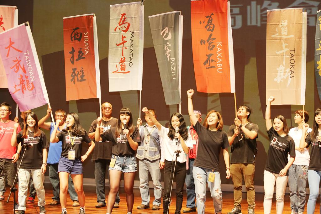 2015年來自11個平埔族群的民眾在台南舉行「全國平埔族群正名高峰會」,呼籲政府承認平埔族的原住民族地位(照片來源:中央社)