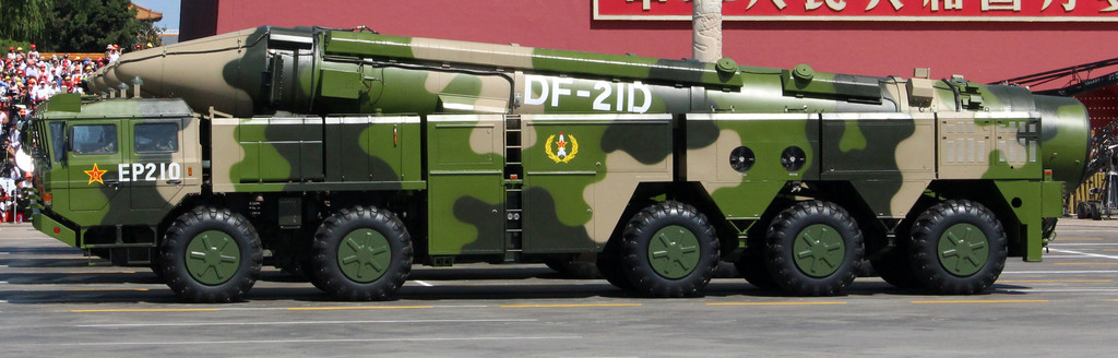 DF-21D (internet photo)