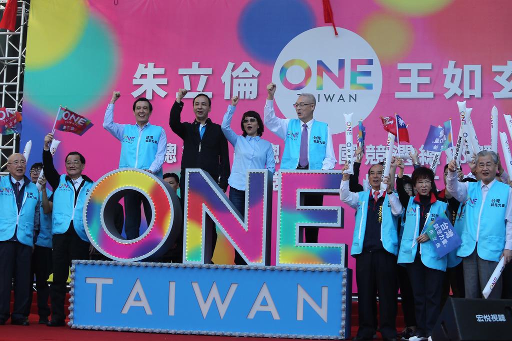 Chu inaugurates campaign HQ