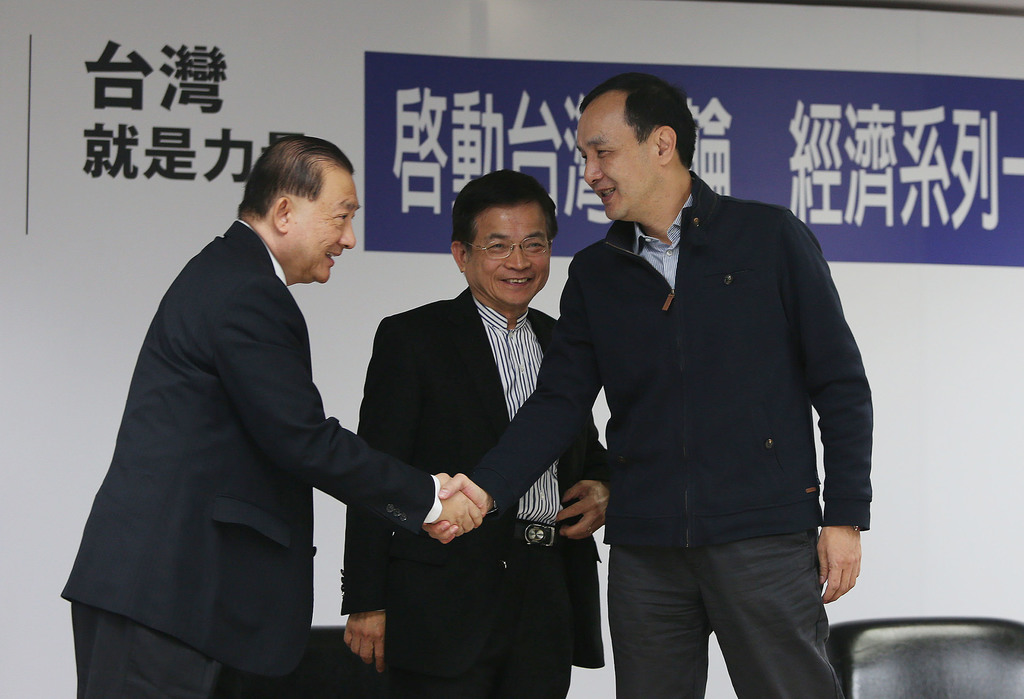 Chu proposes economic policy of 'Three Bows and Four Arrows'
