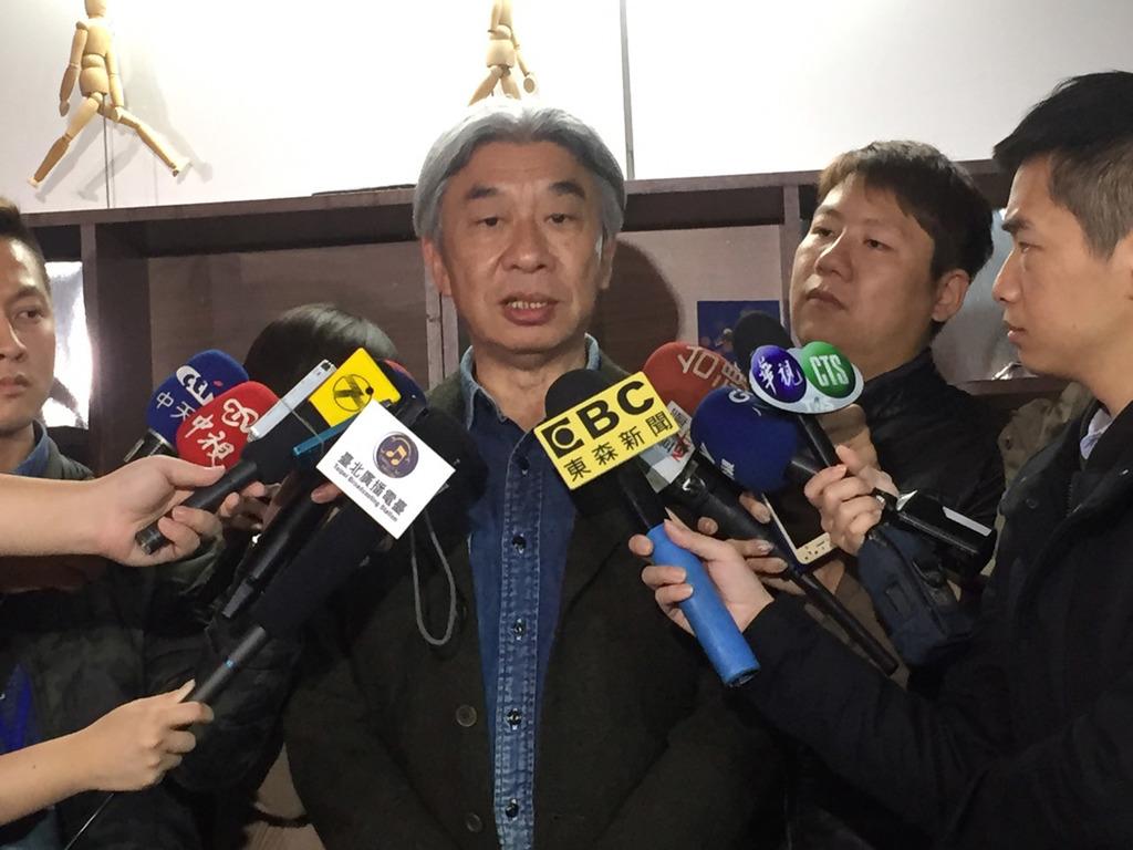 Taipei culture chief under pressure
