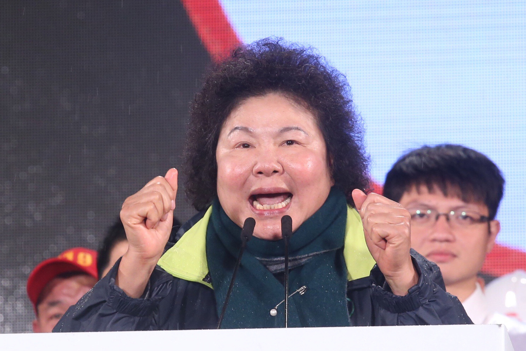 Chen Chu tipped for DPP leader