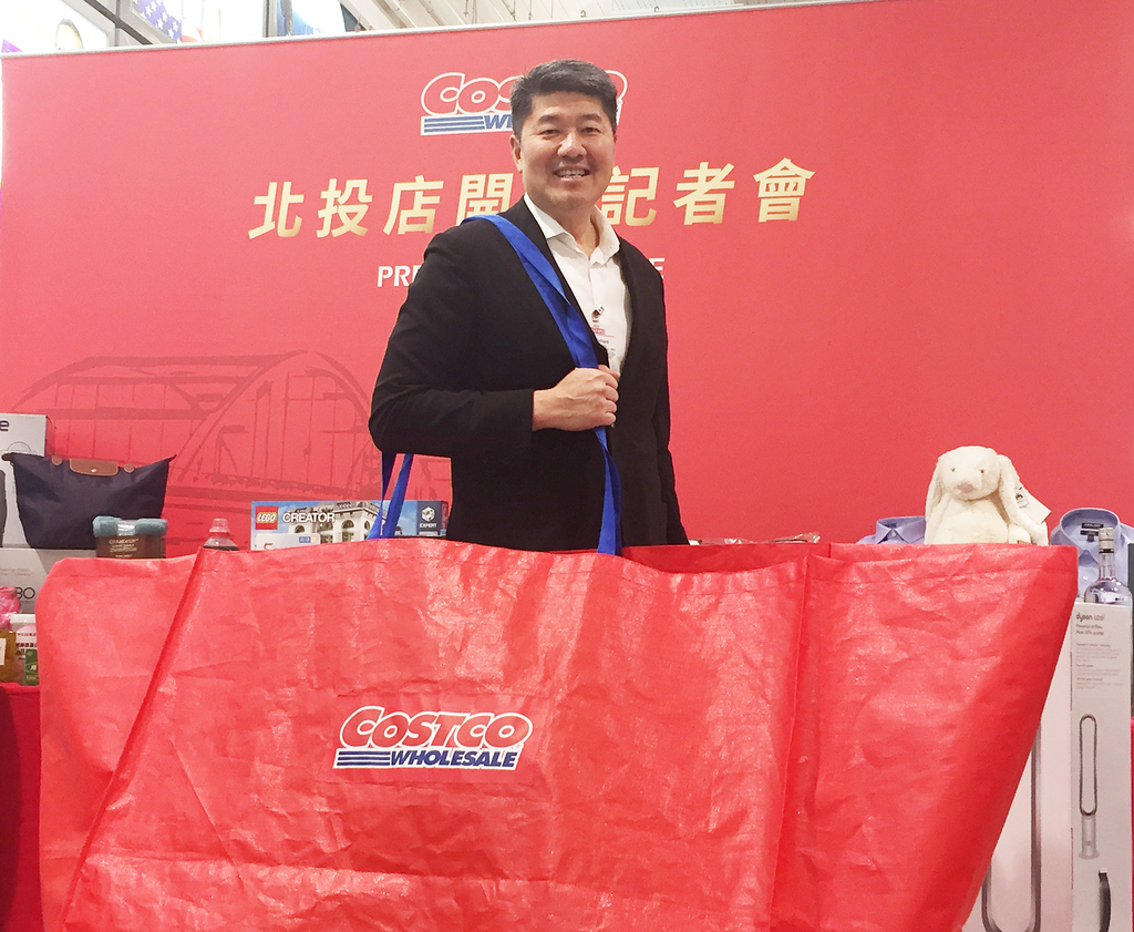 Is Costco Open On New Years Day 2020 Costco Taiwan announces first ever closure f | Taiwan News