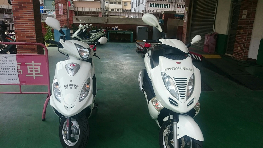 Taiwan police motorcycle turns up in Iraq photo