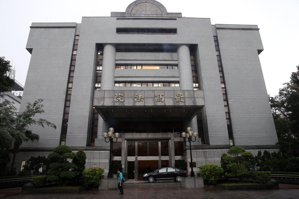 Taiwan Supreme Court