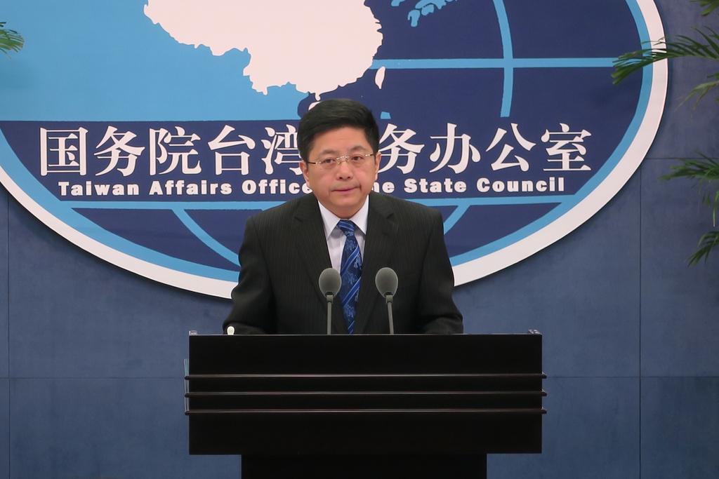 中央社記者尹俊傑北京攝  105年11月30日