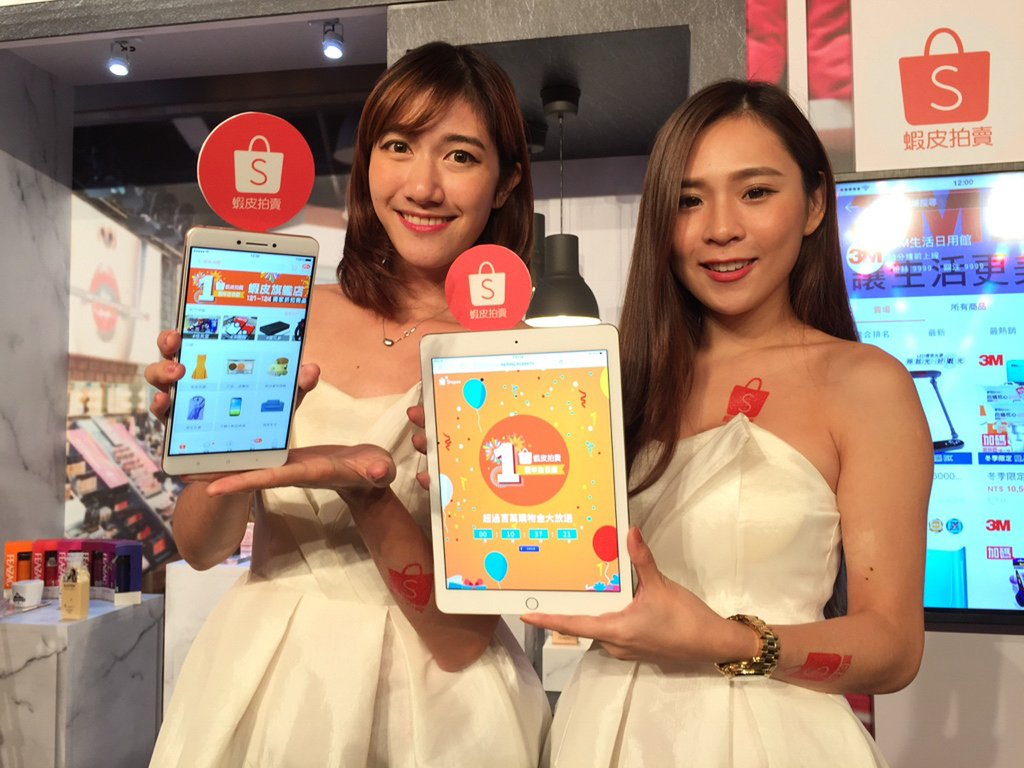 Show girls hired by online shopping platform Shoppee to promote its website.