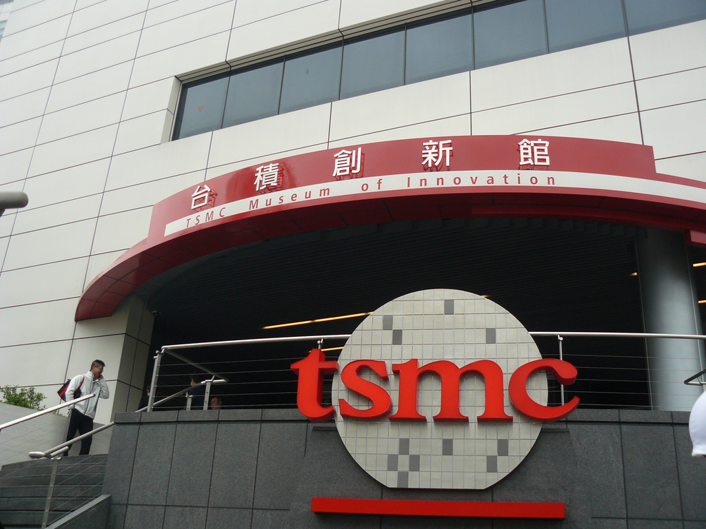 TSMC's new office in Taiwan.