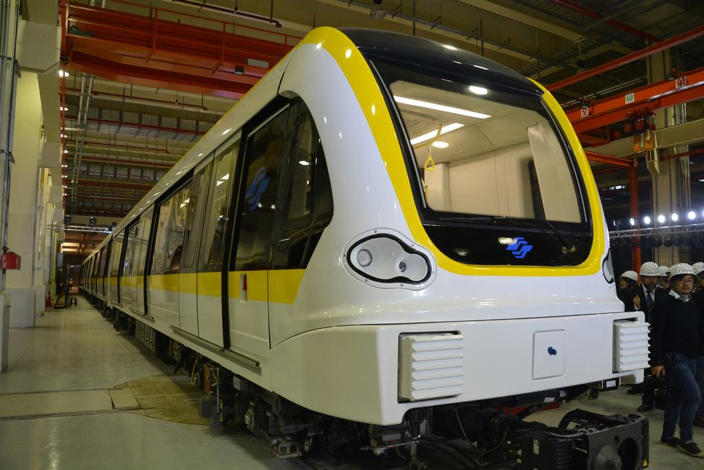 Circular Line of the Taipei MRT