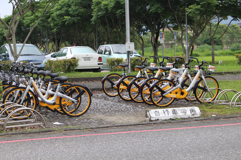 oBikes in public bike parking (Source: CNA)