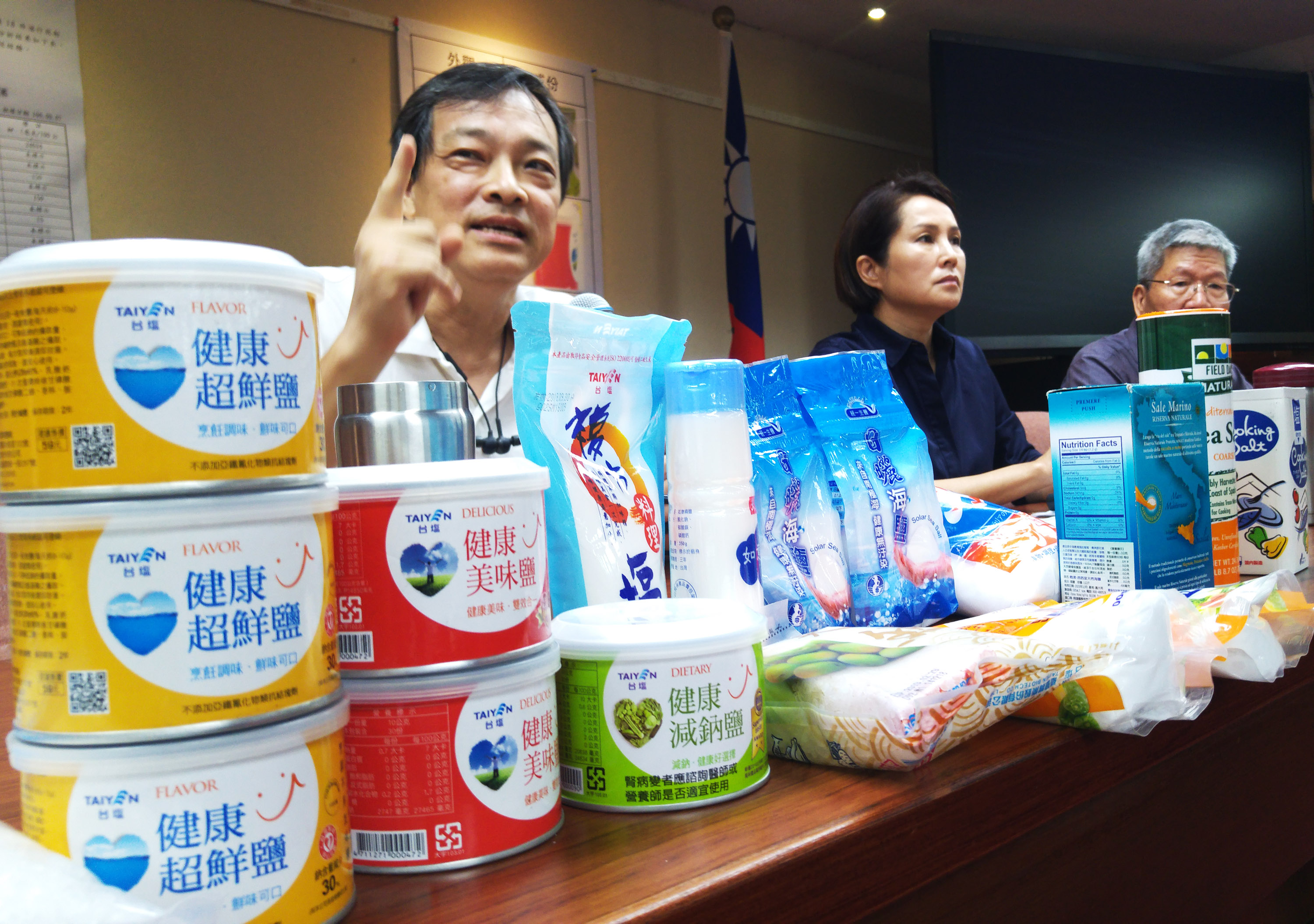 Taiwan's legislator said Taiyen's salt substitutes contain high levels of radiation. (Source: CNA)