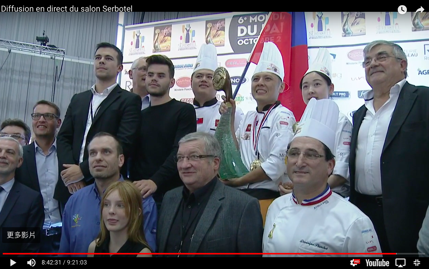 Taiwan team members in back row at The World Bread contest.