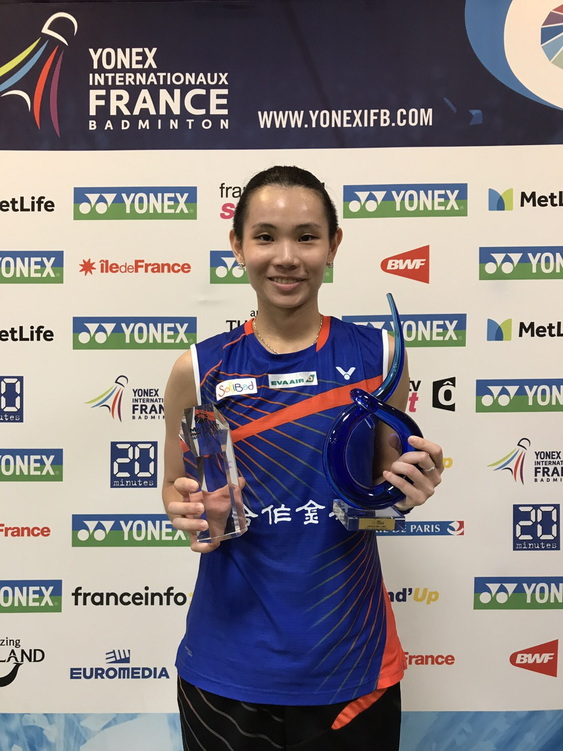 World No 1 Tai Tzu ying beats Akane Yamaguchi in French Open to