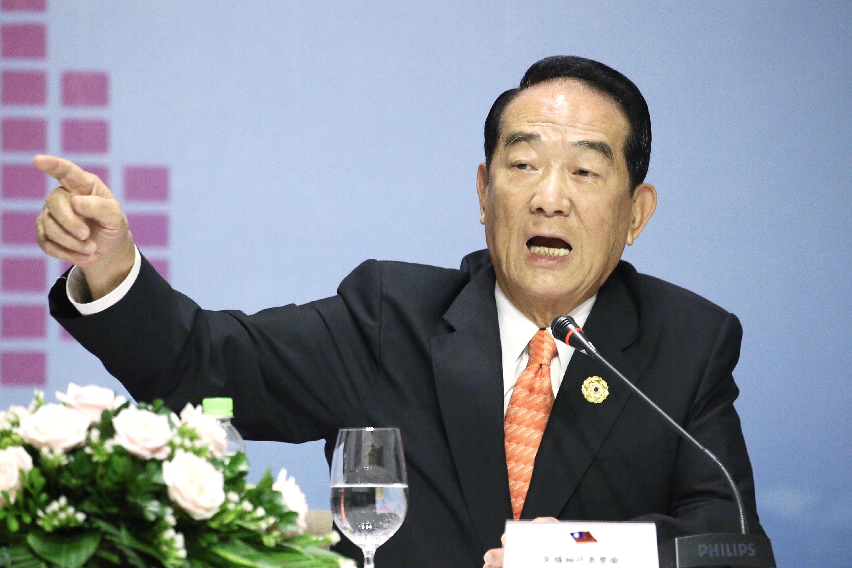 2017年亞太經濟合作會議(APEC)經濟領袖會議將於10  日到11日在越南峴港市登場。APEC領袖代表宋楚瑜8日 (當地時間)出席