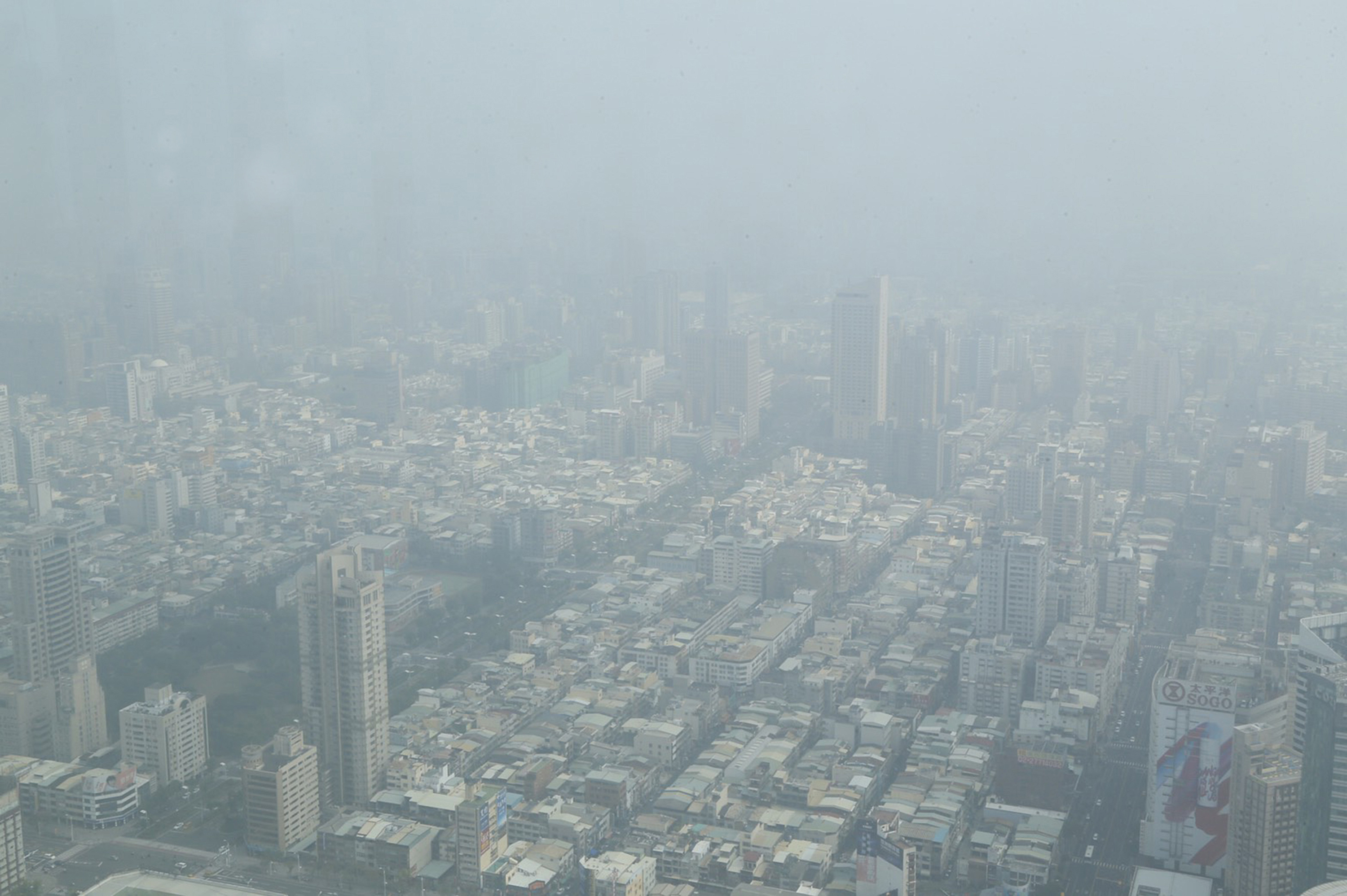 Pollution in Kaohsiung.