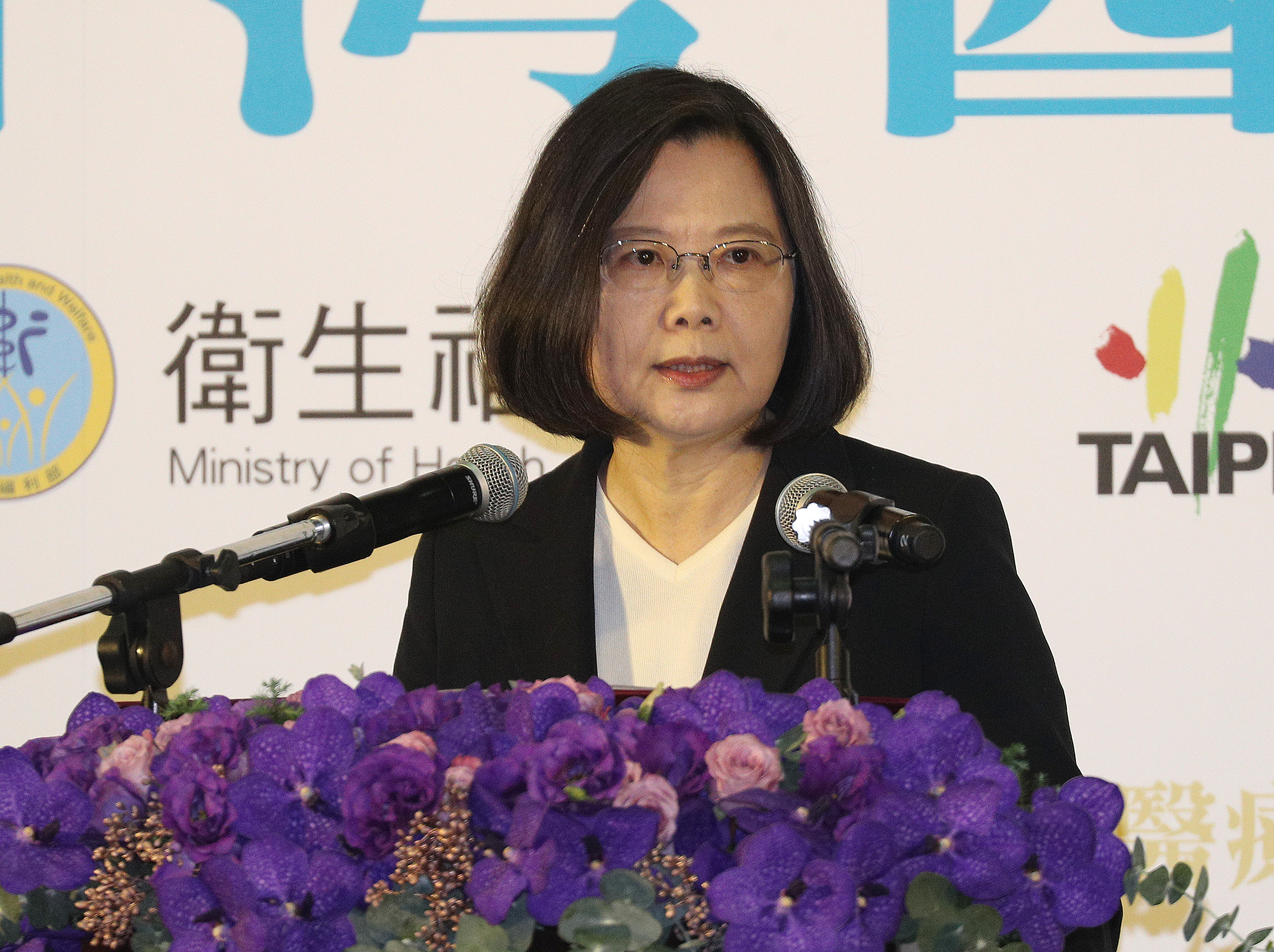 Taiwan's referendum amendment passage makes people masters: president