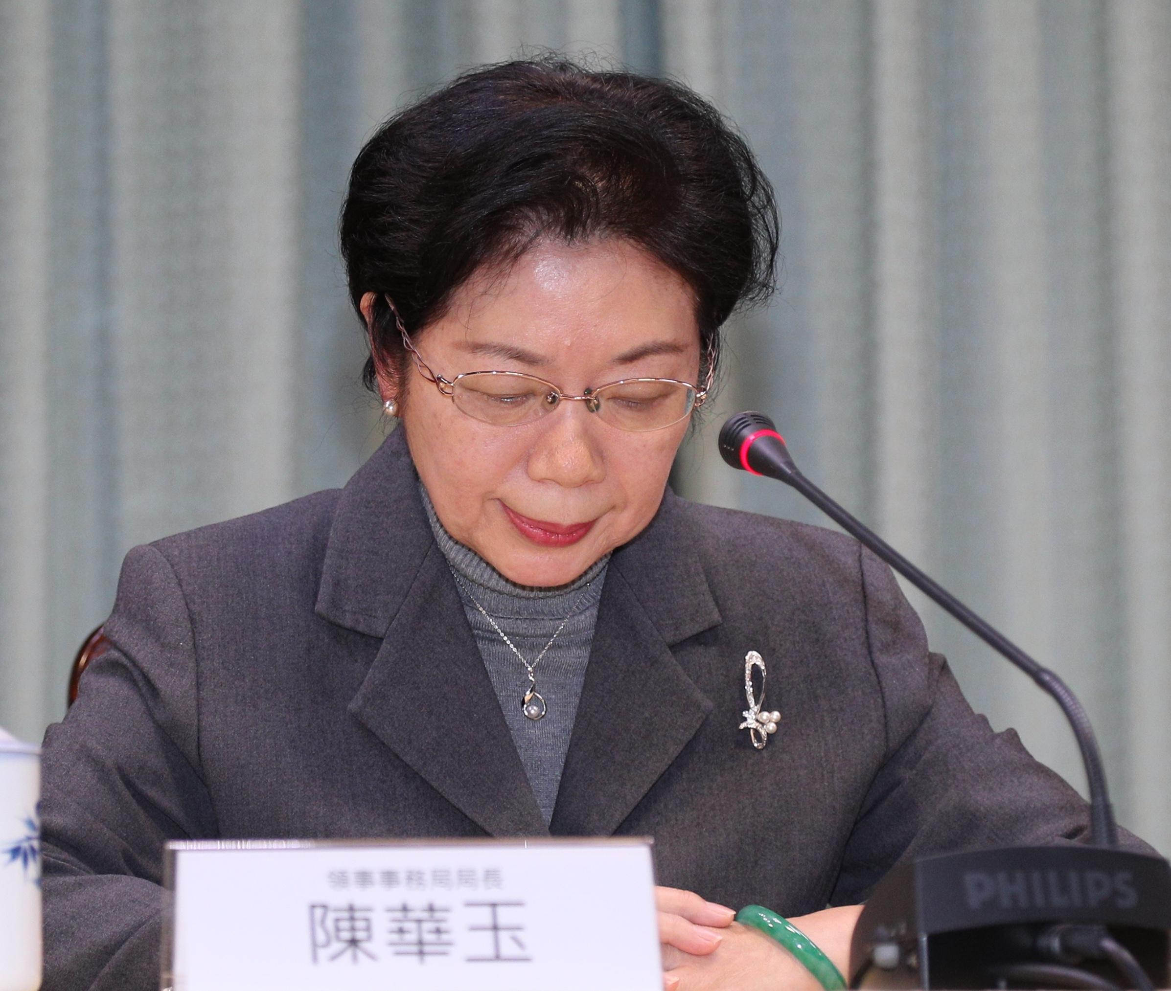 MOFA official Agnes Chen.