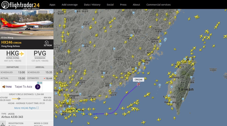 中國民航局4日透過官網宣布,M503航線北上方向及相 關銜接航線今天啟用,並聲稱這一航線為民航航線。4 日下午3時許一架香港航空從香港