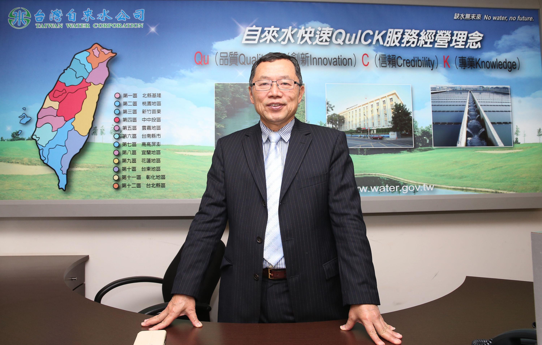 Chairman of Taiwan Water Corporation Kuo Chun-ming (Source: CNA/File photo)