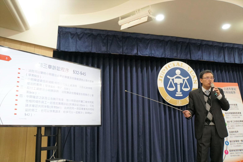 司法院。中央社記者王揚宇攝 107年1月22日
