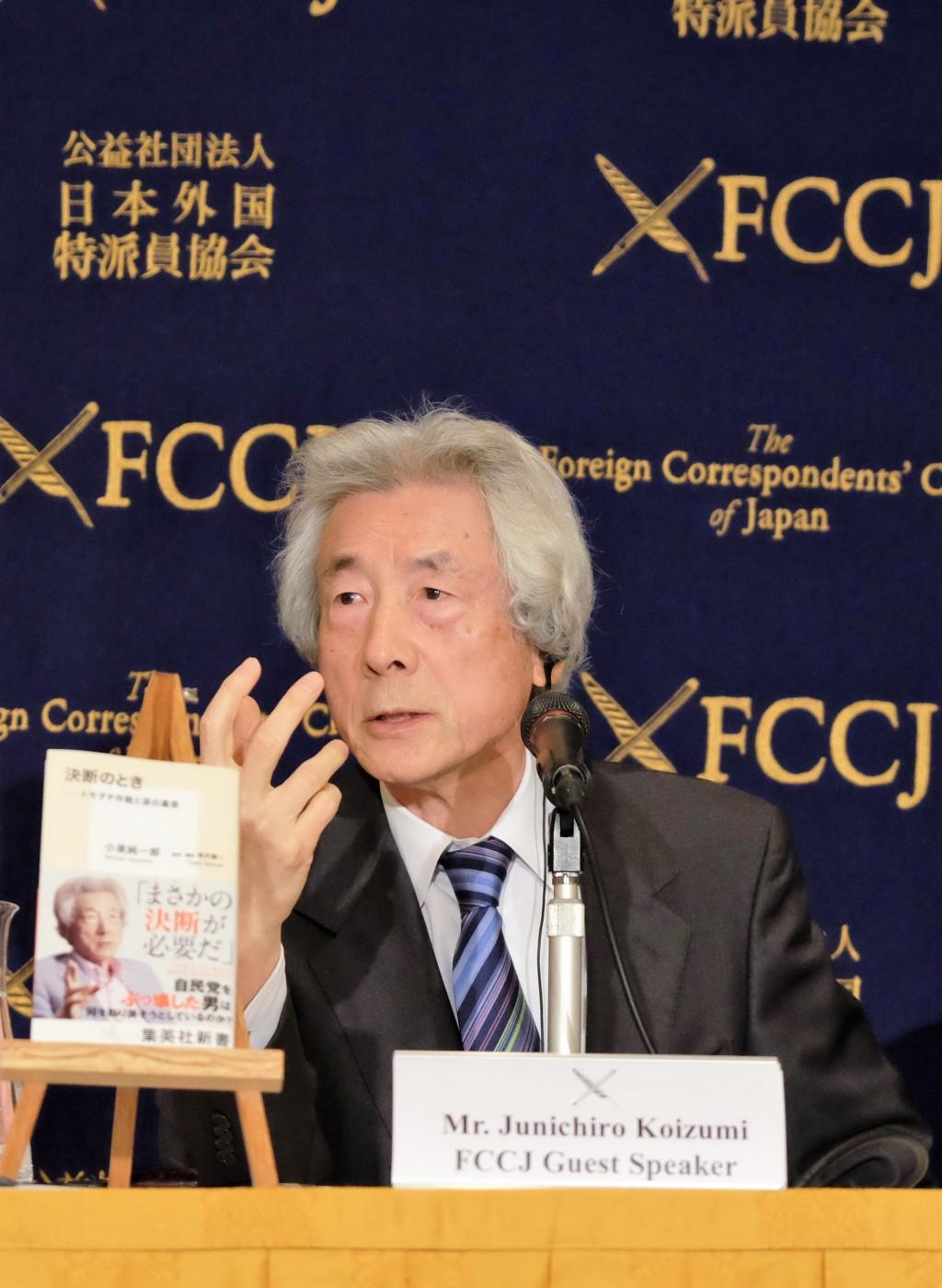 日本前首相小泉純一郎(中央社)