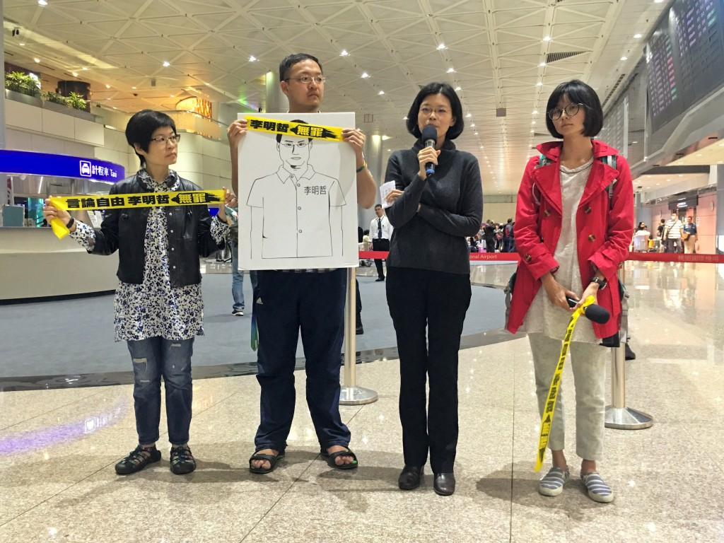 非政府組織工作者李明哲的妻子李凈瑜(右2)日前到中國大陸探視李明哲,她28日返台表示,李明哲目前被分配到帽子工廠勞動,每天早上7時工作到下