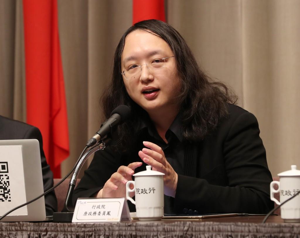 數位政委唐鳳