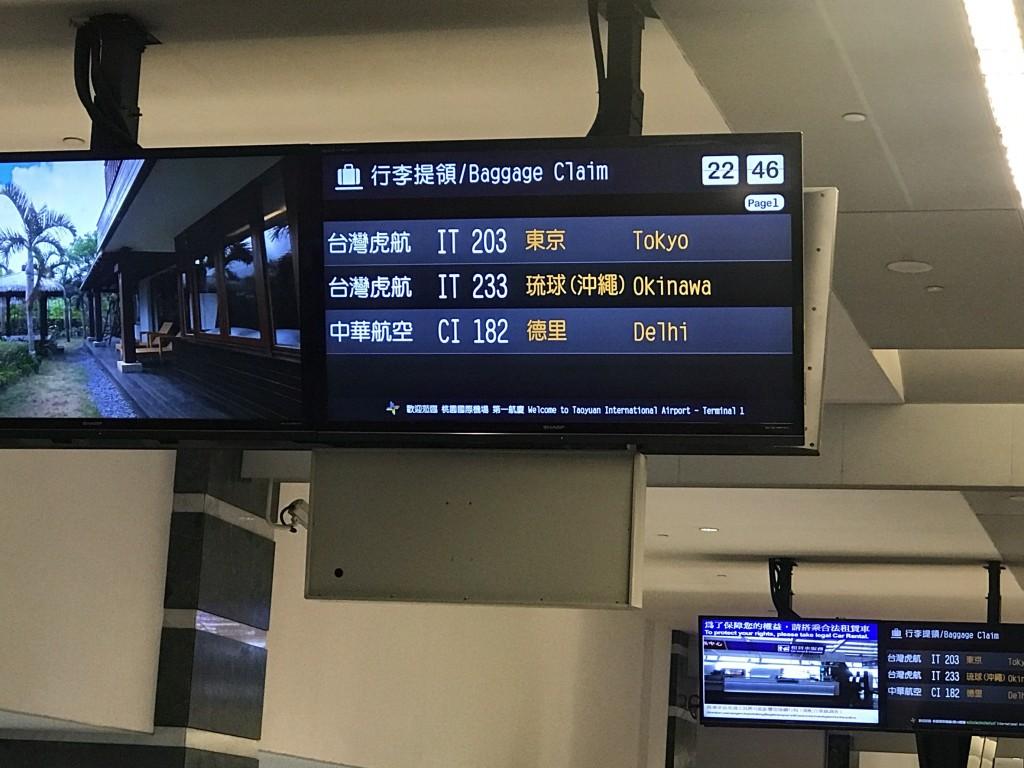 一位台灣人原本預計22日晚間由沖繩返台,但因不明高燒遭日方人員攔阻無法通行。