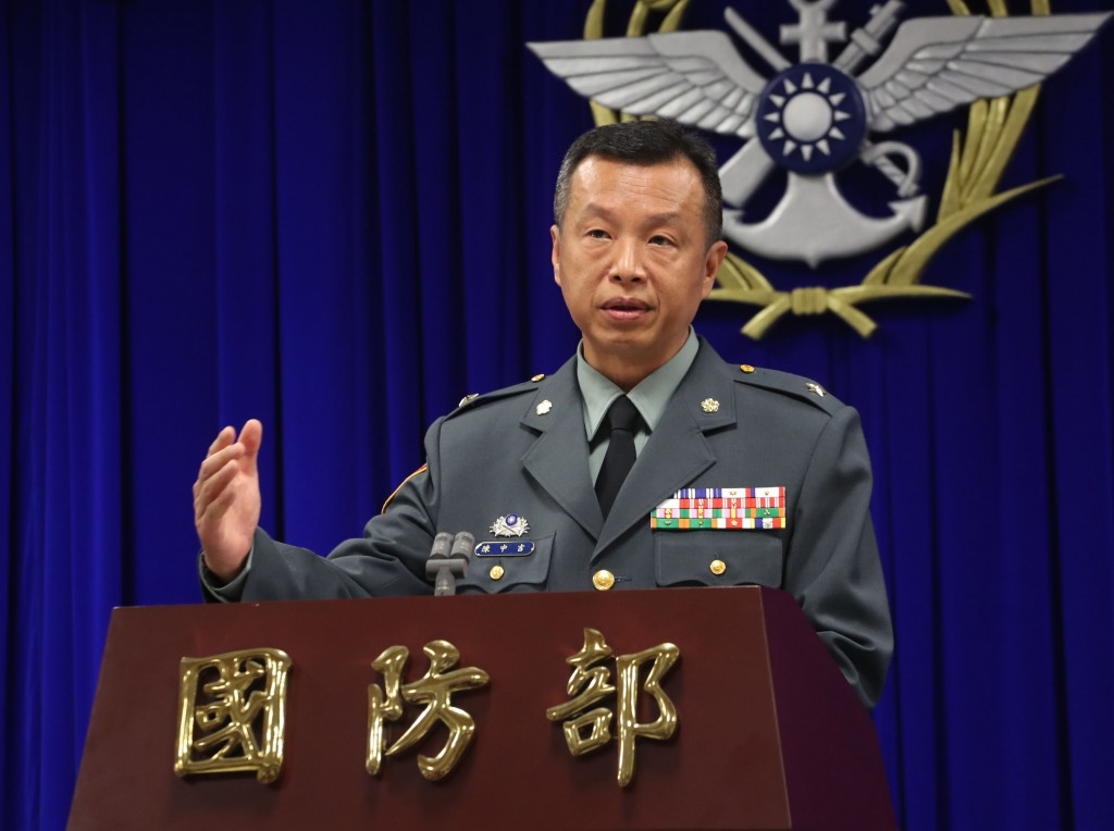 Chen Chung-chi, spokesperson for the Ministry of National Defense