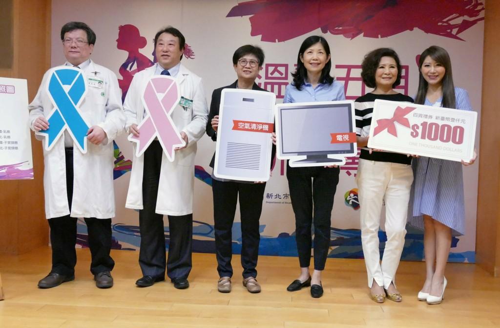 新北市副市長呂衛青(右3)在記者會表示,女性癌症的乳癌發生率最高,連同子宮頸癌每年奪走1萬2800條寶貴生命。 (衛生局提供)