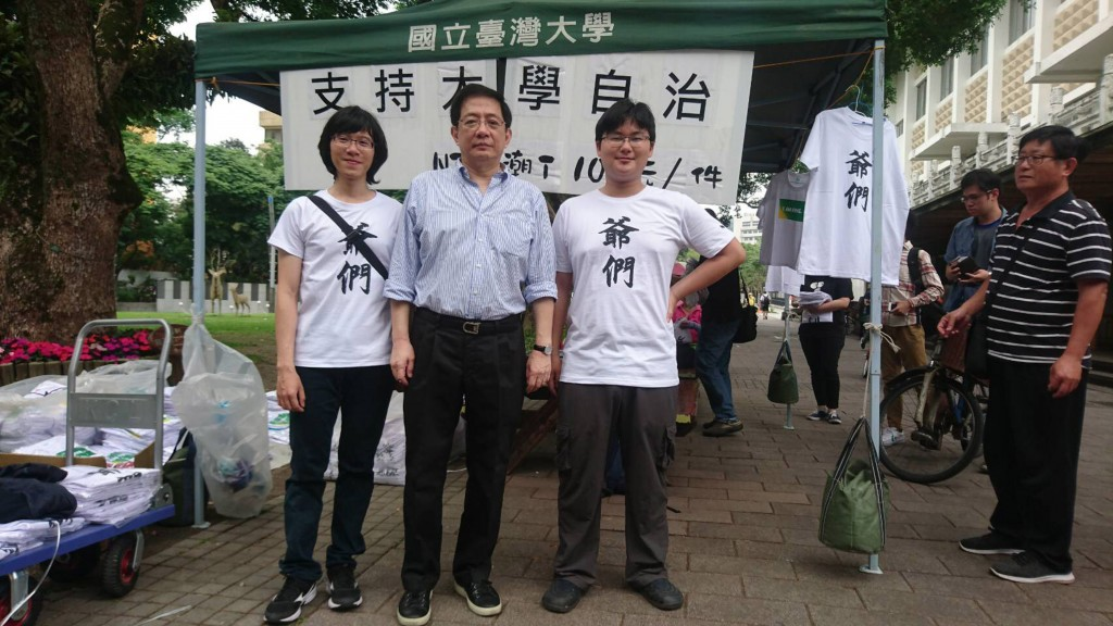 台大自主聯盟27日在校園內義賣寫著「爺們」等字樣的 T恤,支持大學自治和校長當選人管中閔,管中閔(中 )也現身感謝。 (讀者提供)...