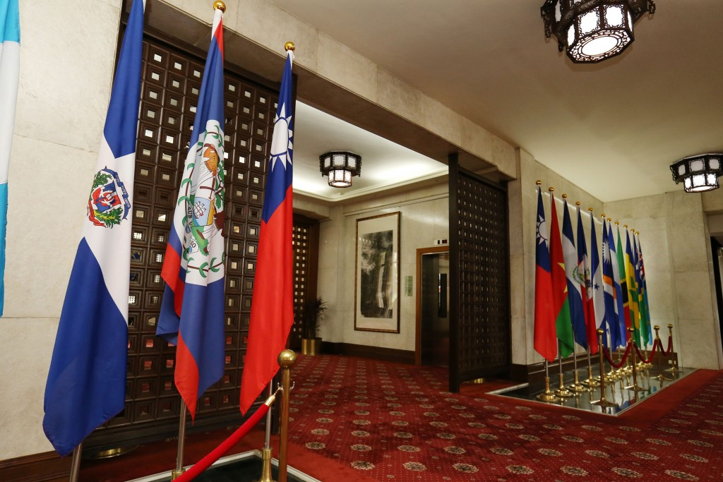 The flags of Taiwan's allies at the Ministry of Foreign Affairs.