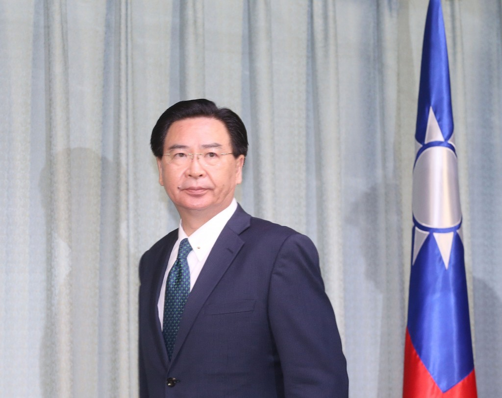 Foreign Minister Joseph Wu announces the termination of the country's diplomatic relations with the Dominican Republic