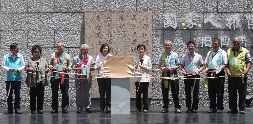 國家人權博物館17日在白色恐怖綠島紀念園區正式揭牌成立