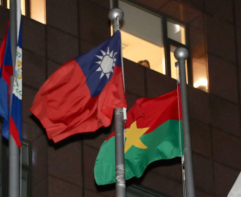 臺灣與布吉納法索國旗
