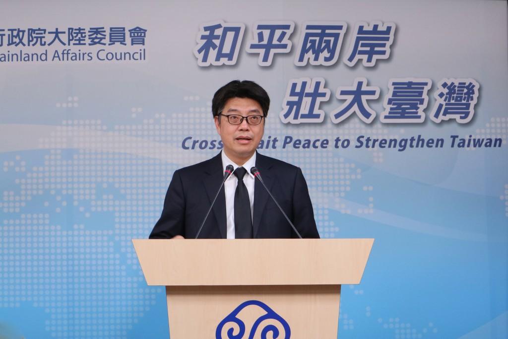 Chiu Chiu-cheng, spokesperson and deputy minister of Taiwan's Mainland Affairs Council
