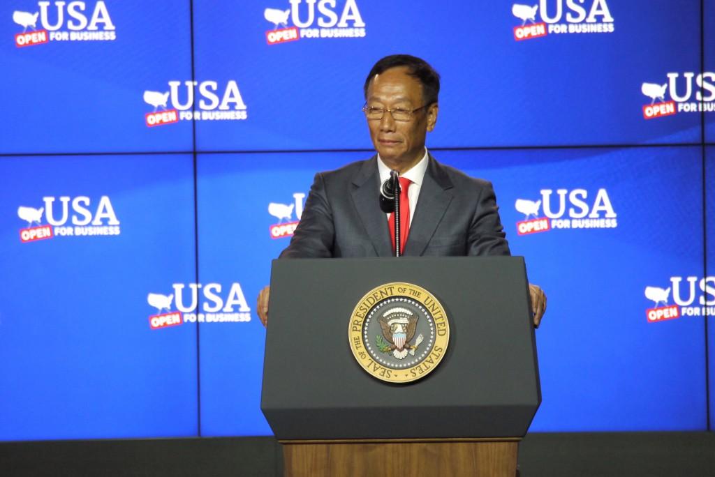 鴻海董事長郭台銘2018年在美與川普會面談投資。
