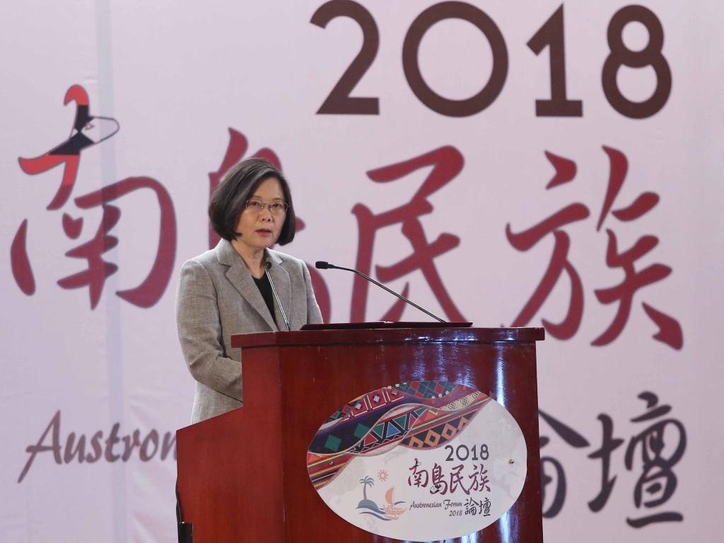 總統蔡英文1日在台北出席「2018南島民族論壇」開幕式