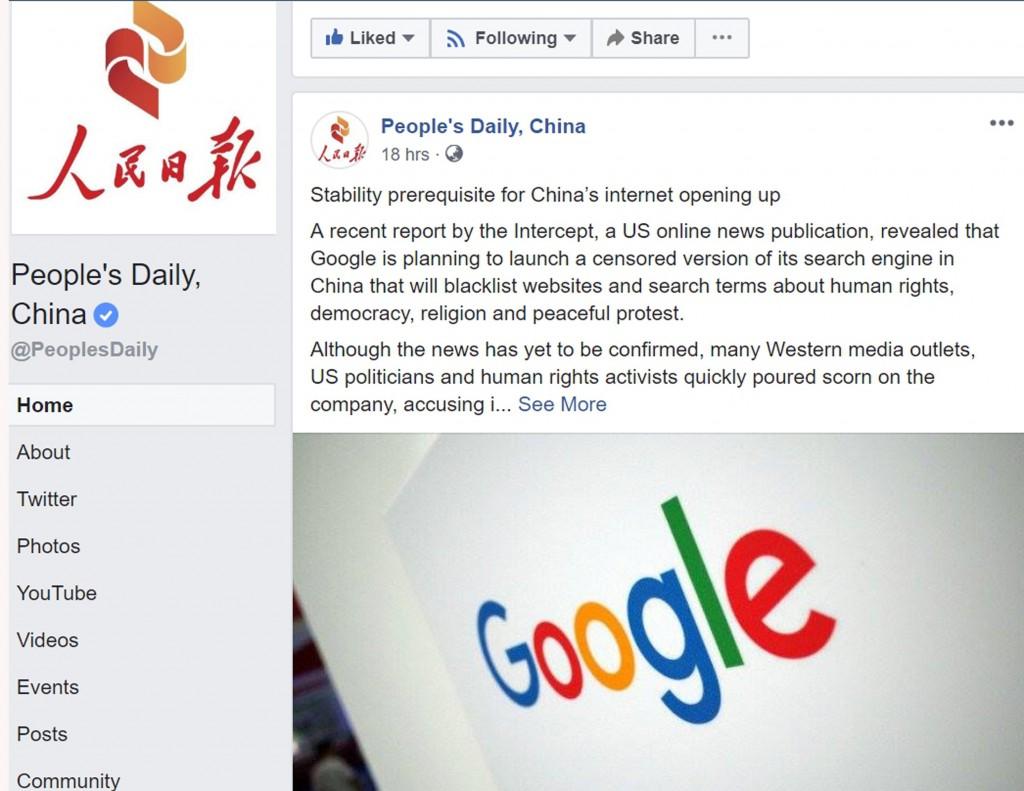 谷歌(Google)近日傳出可能重返中國市場消息後,中 共黨媒人民日報6日在臉書發文表示,歡迎谷歌回到中 國,但前提是遵守中國法律。谷