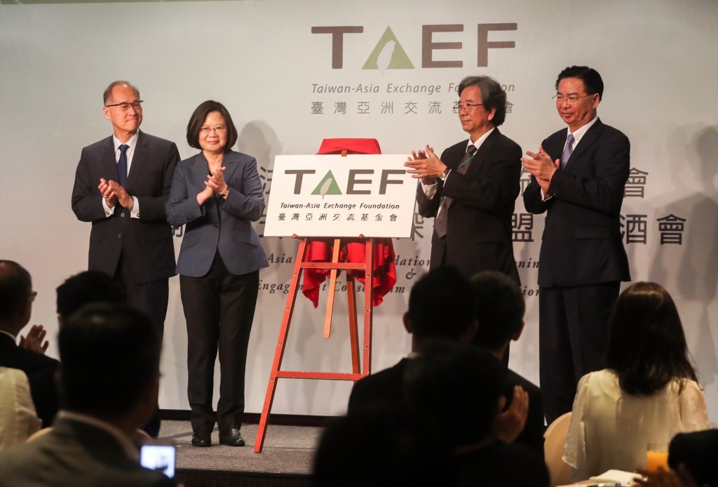 President Tsai Ing-wen attends the inauguration of the Taiwan-Asia Exchange Foundation on August 8
