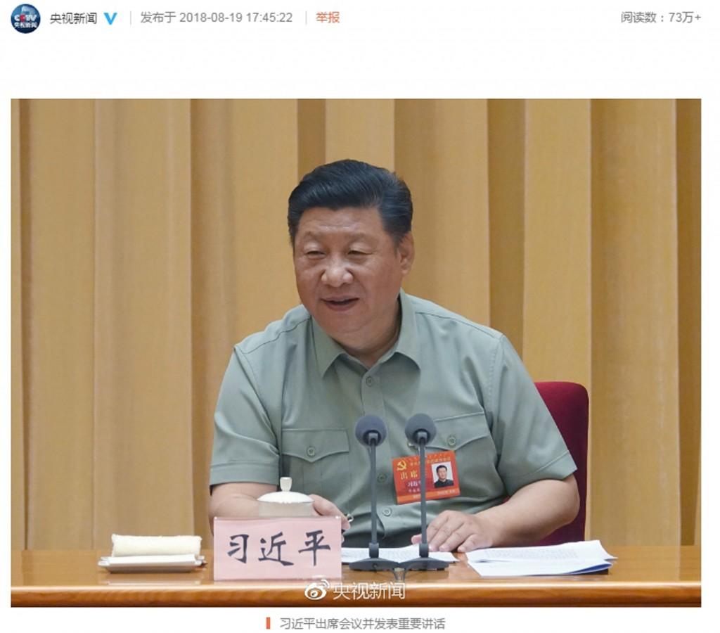 難耐習近平政治壓迫 華爾街日報:香港出走人數大增